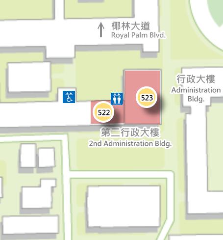 第二行政大樓5樓