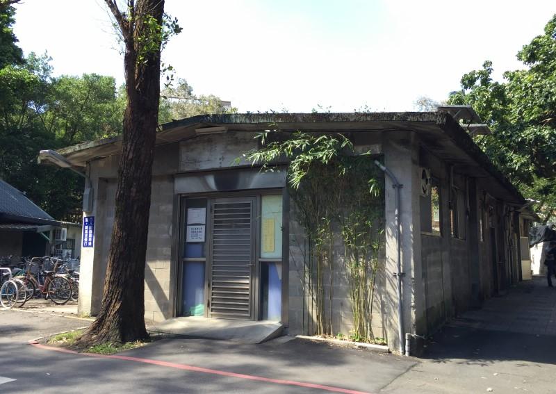 營繕組第三辦公室(椰林小舖旁)