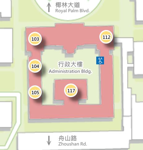 Administrator Building, 1F