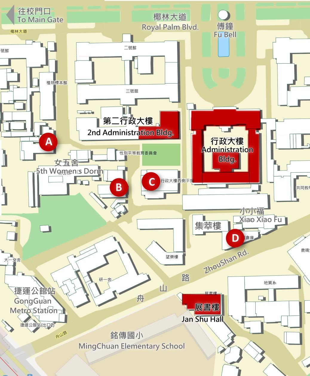 總務處辦公室分佈位置