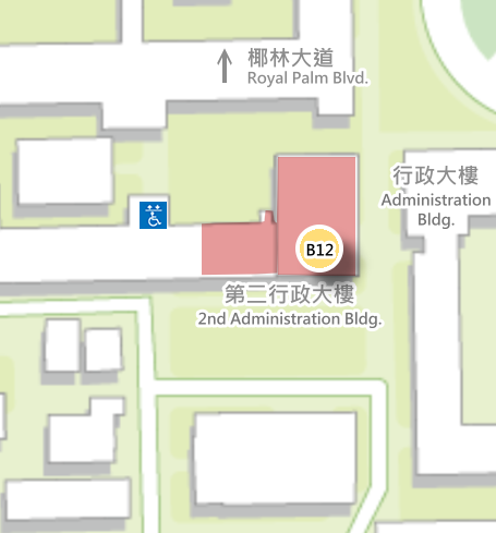 第二行政大樓地下一樓
