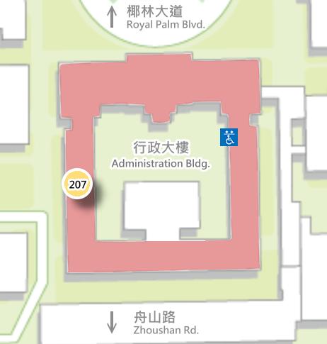 行政大樓2樓